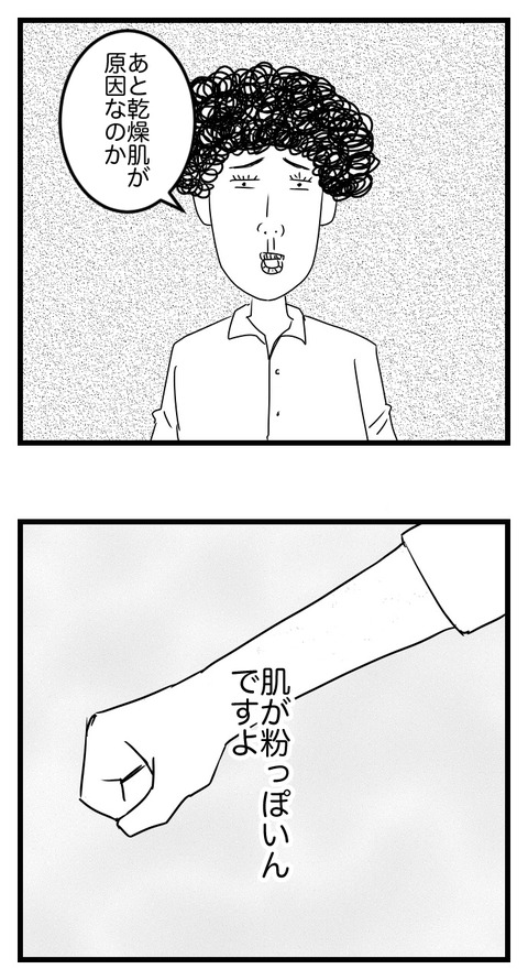 LINE BLOG 17_030