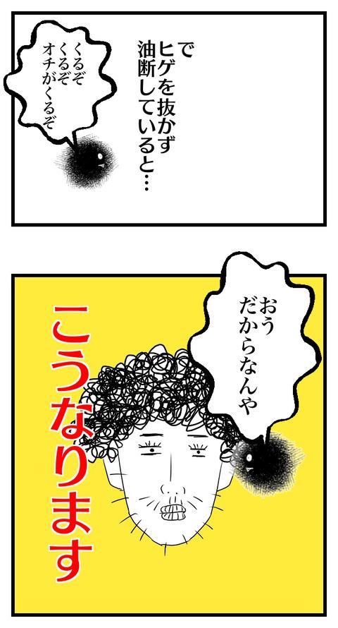 LINEBLOG18_007