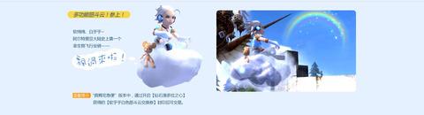 筋斗雲 1