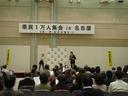 県民 名古屋3