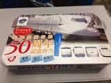141107新幹線50周年弁当(フタ)