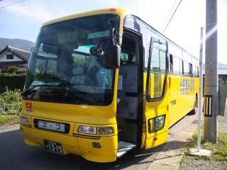 SH3805530001