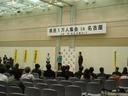 県民 名古屋4
