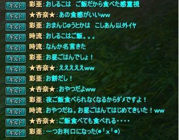 oshiruko