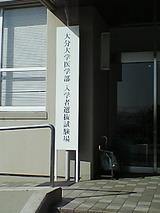 f139d9da.jpg