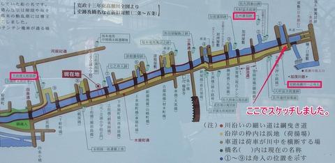 高瀬川地図+