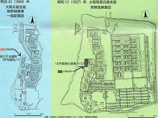 禁野火薬庫 地図