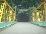 出会トンネル