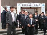 青年の集い 長崎大会