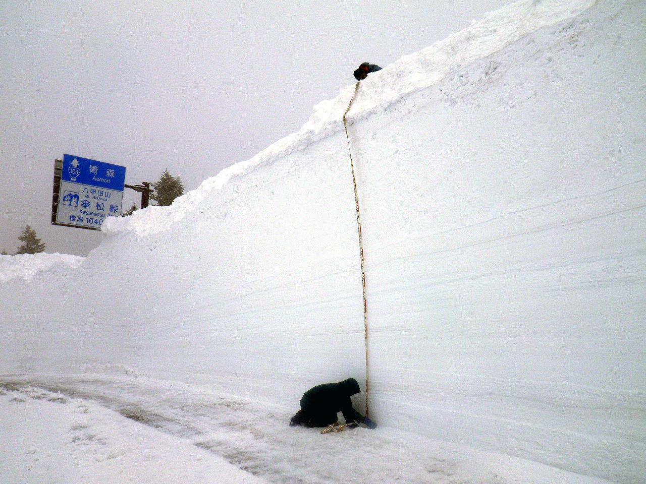 笠松峠「壁の高さ約5m」
