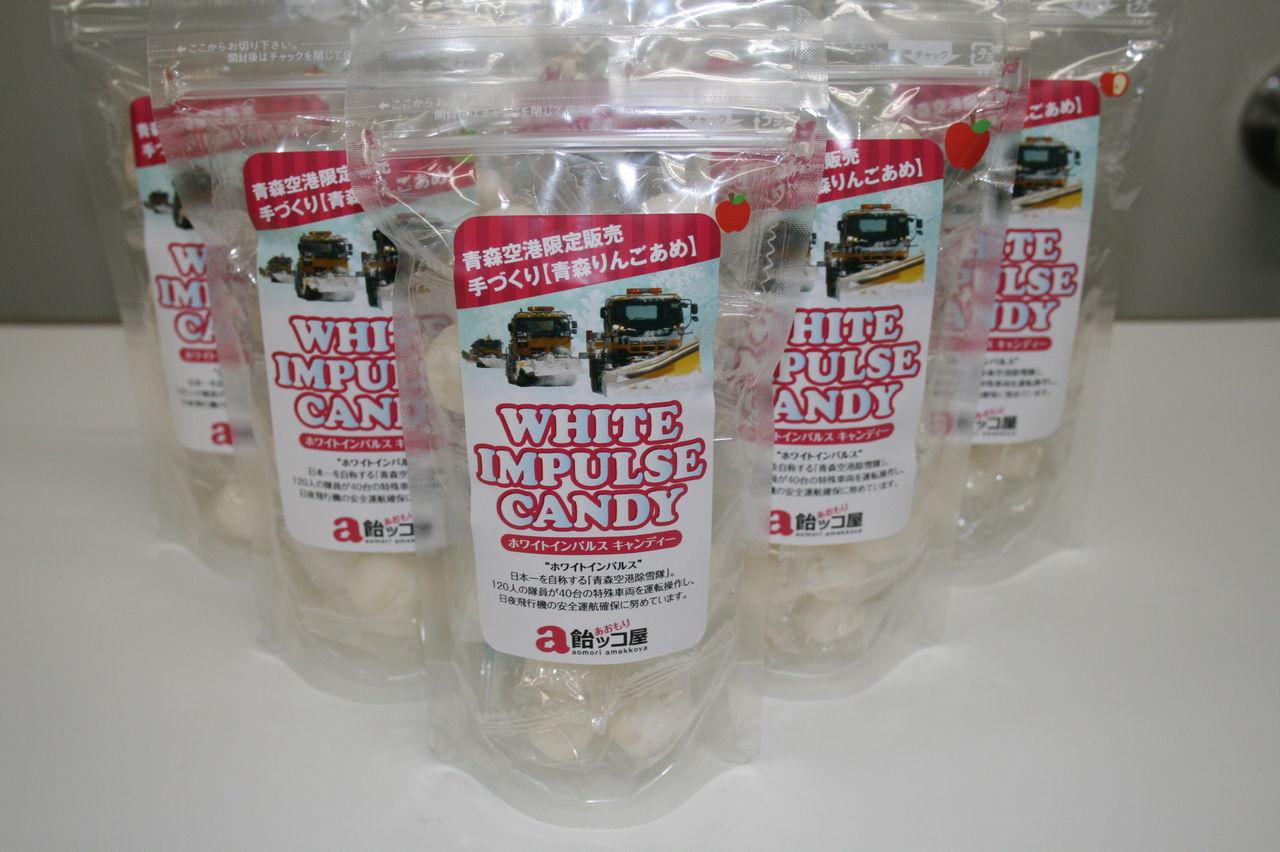 ホワイトインパルスキャンディー