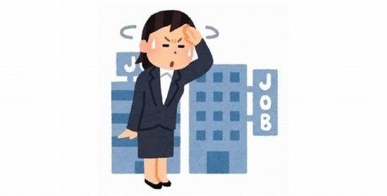 job2-min