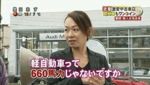 666-min
