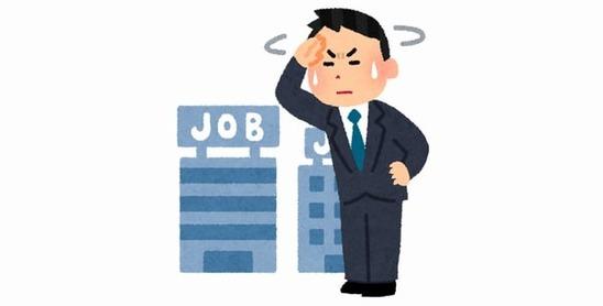 job5-min