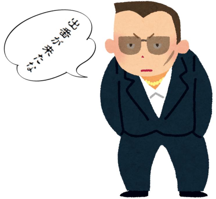 deban9-min