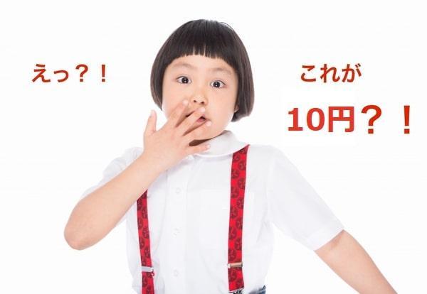 yasui10-min