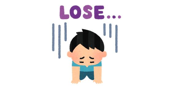 lose77-min
