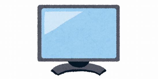TV-min