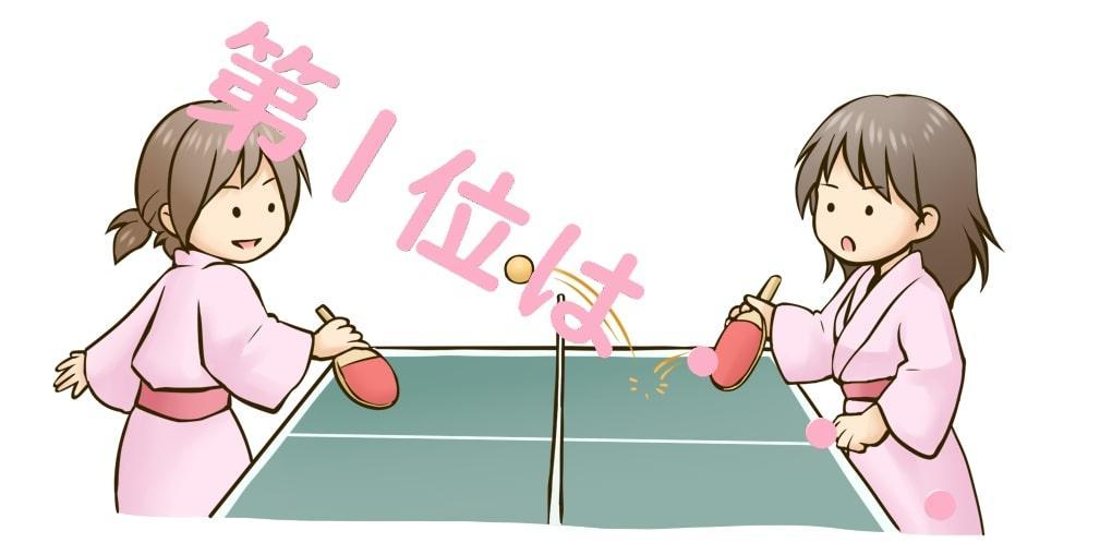 daiichi2-min