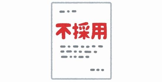fusai8-min