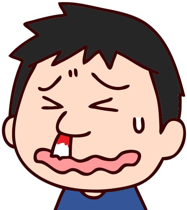shu-min