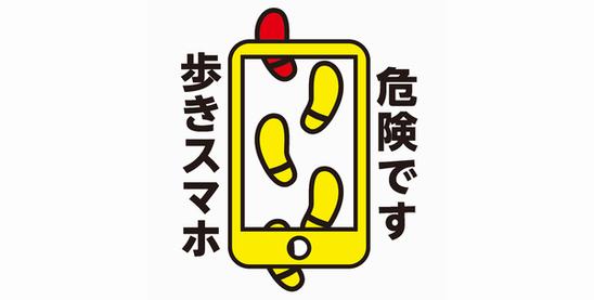 suma-min (1)