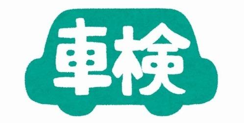 sha-min (2)