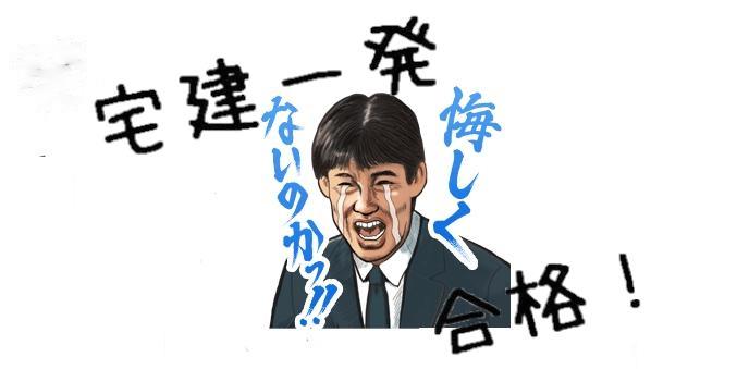 shinji66