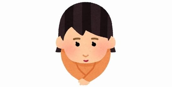 ue-min