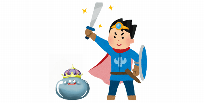 king-min
