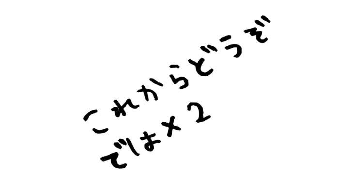 kawaii6-min