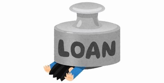 loan2-min