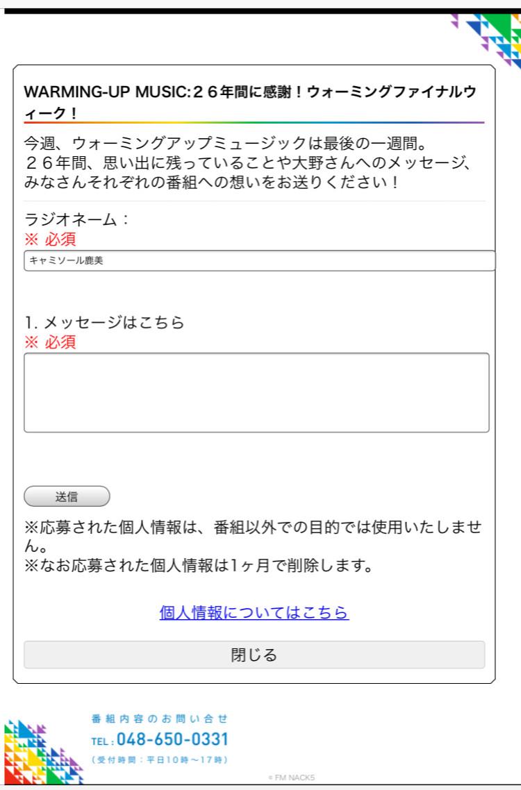 IMG_4716