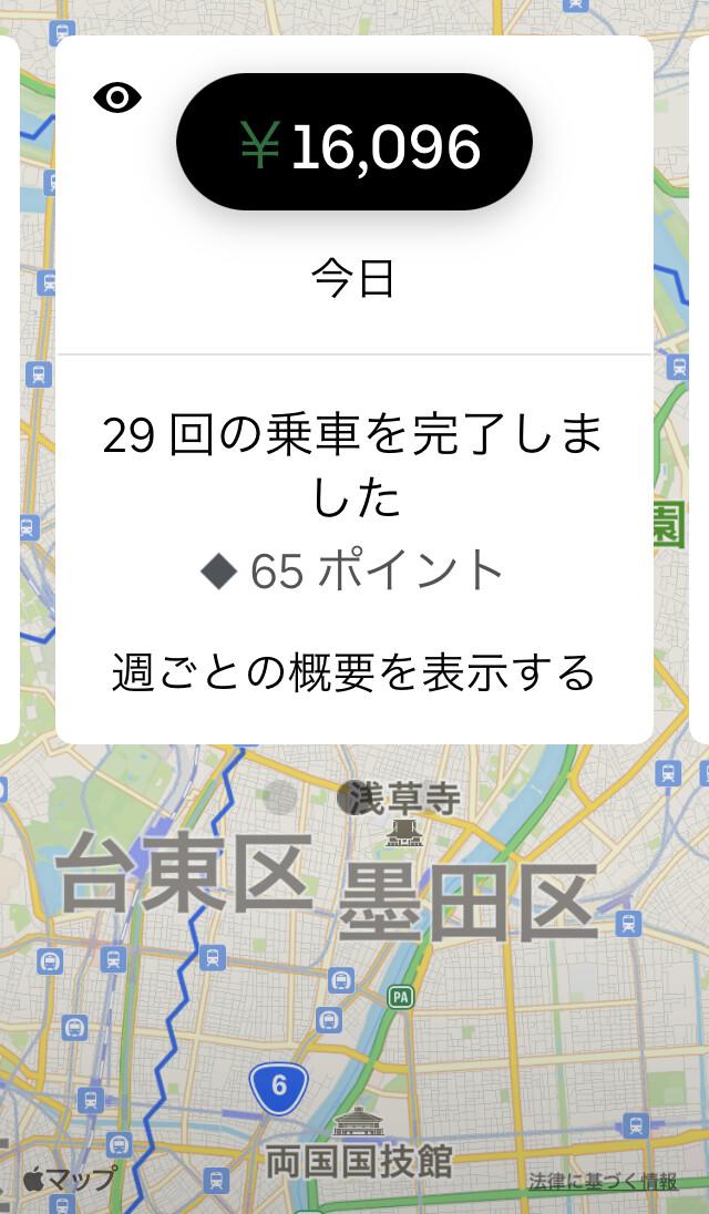 DD0A9E35-5438-46A3-8384-E170BD9CD605