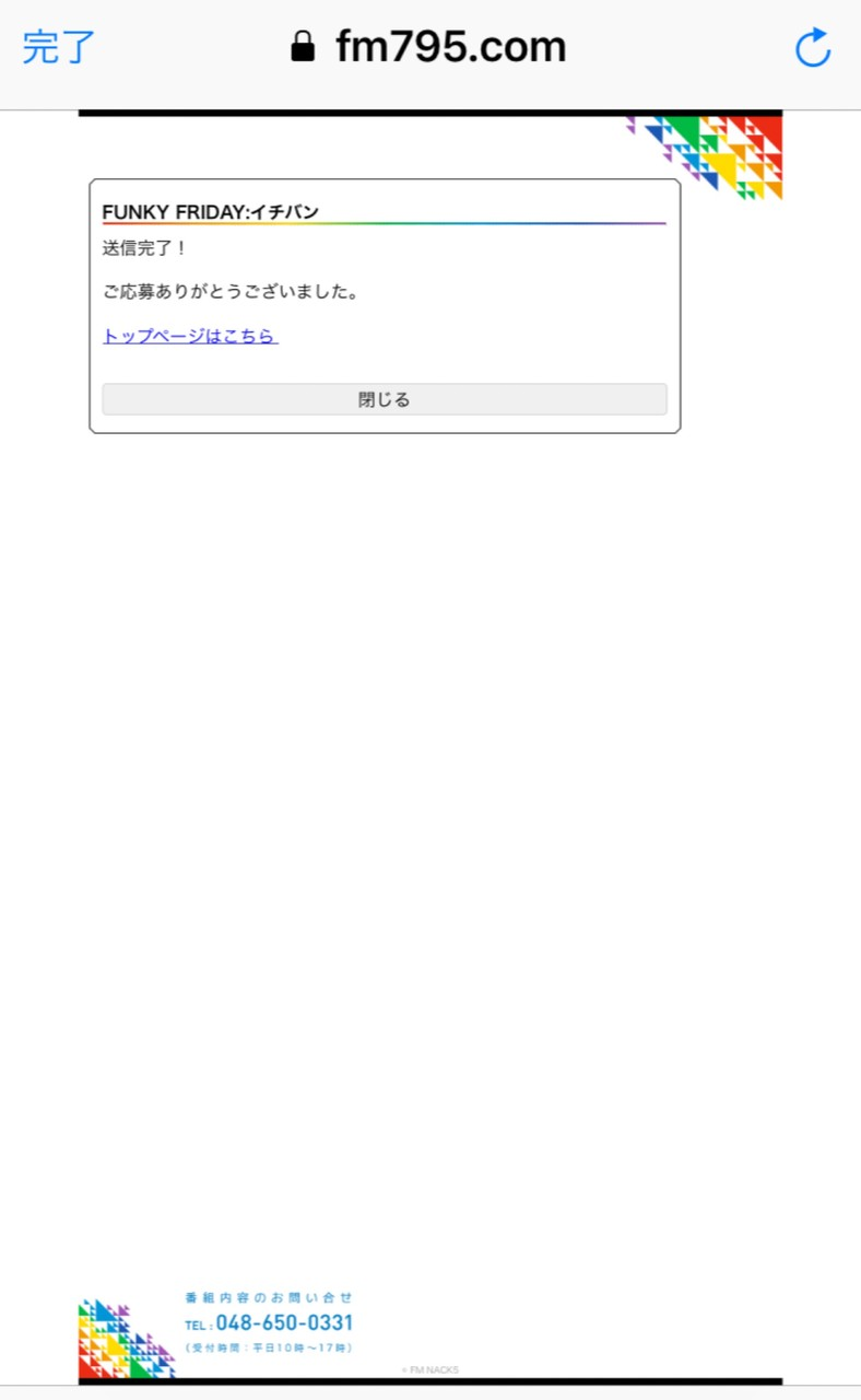 41536851-D871-46E0-8483-A64F83637BE1