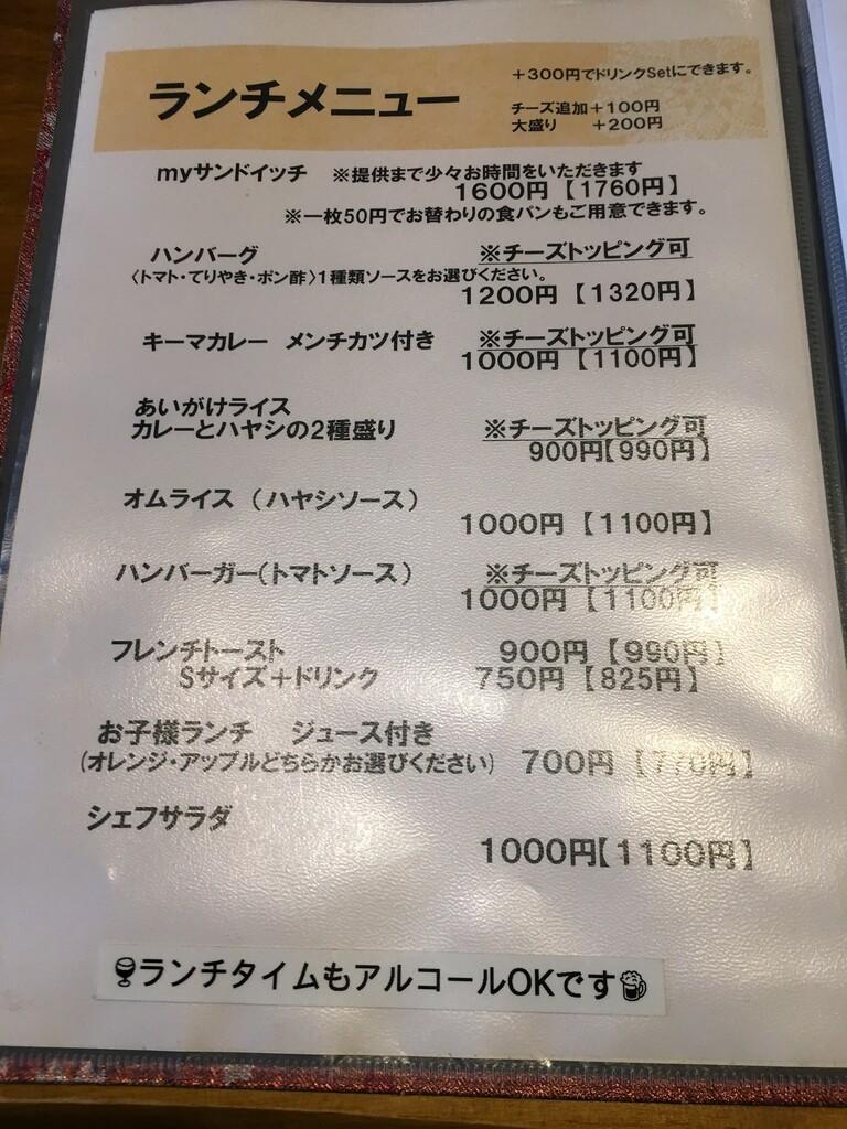 87973760-C8D8-4D8A-8023-54C085F4F439
