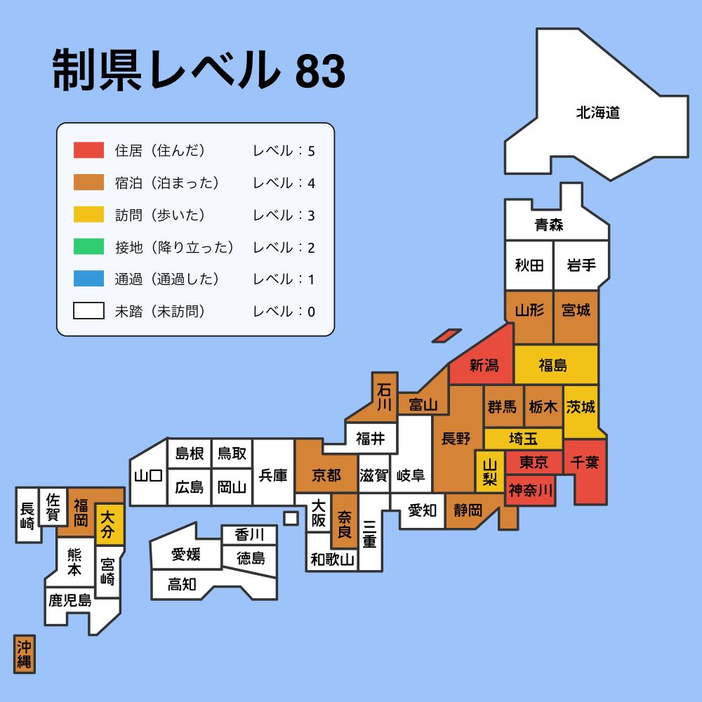 E1B4449B-9E91-4EF6-9486-D1C428B1C3E5