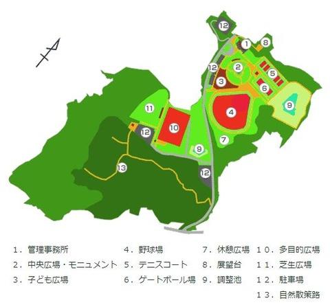 daibutsuyama