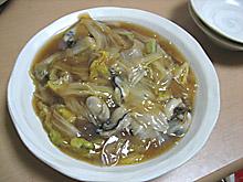 牡蠣と白菜のあんかけ