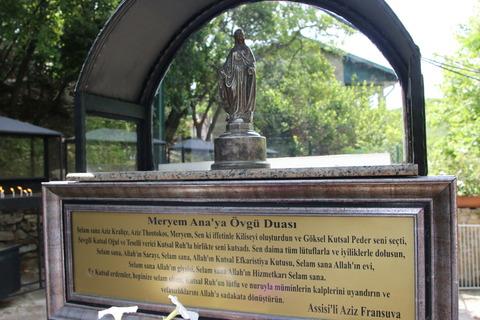 聖母マリアの家 (23)