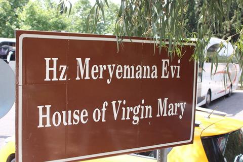 聖母マリアの家 (7)