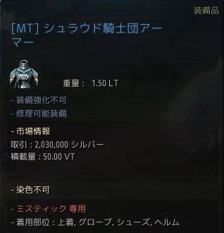 2019-09-07_496726797-1