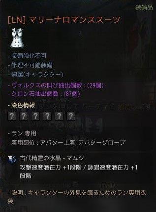 2019-09-07_502346645-1