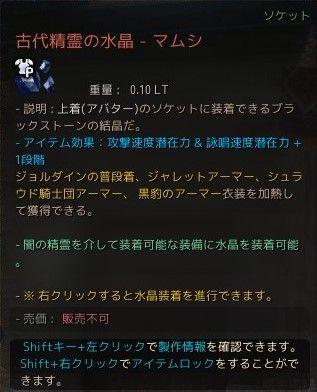 2019-09-07_500613663-1