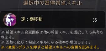 Screenshot_20190213-214045