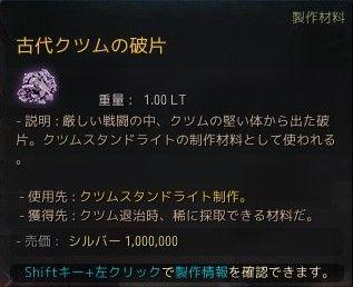 2019-09-09_60363031-1