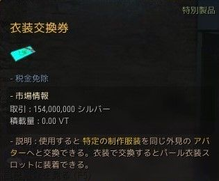 2019-09-07_496485253-2