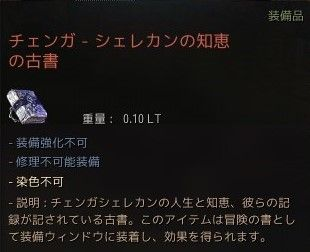 2019-09-21_35570538-2