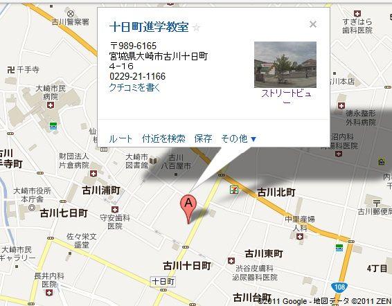 進学塾MAP