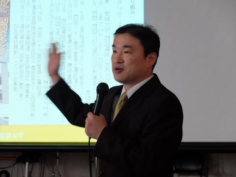 2-基調講演-1胡先生